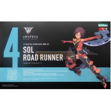 Megami Device Sol Road Runner