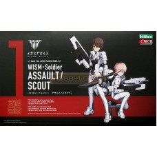 Megami Device Wism Soldier Assault Scout