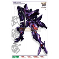 Muv-Luv Alternative Takemikaduchi Type-00R