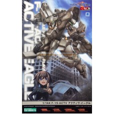 Muv-Luv Alternative Total Eclipse F-15 ACTV Active Eagle