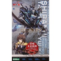Muv-Luv Alternative Total Eclipse Shiranui Second Phase3 No.2 Takamura Yui Ki