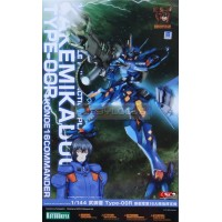 Muv-Luv Alternative Unlimited The Day After Takemikaduchi Type-00R Konoe 16 Commander
