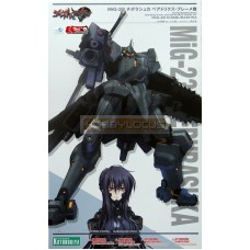 Muv-Luv Alternative Schwarzesmarken MiG-23 Cheburashka