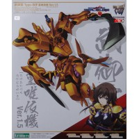 Muv-Luv Alternative Total Eclipse Takemikaduchi Takamura Yui Ki Ver. 1.5