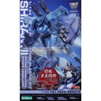 Muv-Luv Alternative Shiranui Storm Vanguard / Strike Vanguard