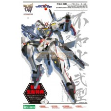 Muv-Luv Alternative Total Eclipse Shiranui Second Demonstrator Color