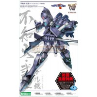 Muv-Luv Alternative Total Eclipse Shiranui Second Tarisa Manandal