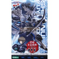 Muv-Luv Alternative Total Eclipse Shiranui Second Phase 3 Yuya Bridges Yi