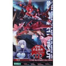 Muv-Luv Alternative Total Eclipse Su-47pzX1 Berkut