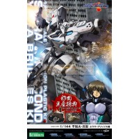 Muv-Luv Alternative Total Eclipse Shiranui Second Yuya Bridges Ki