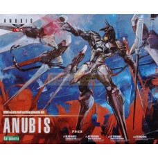 Anubis Zone Of The Enders Anubis