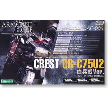 AC006 Main Core Type Crest CR-C75U2 Close Combat Version