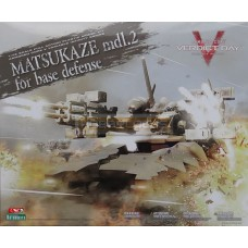ACV Matsukaze mdl.2 for base defens