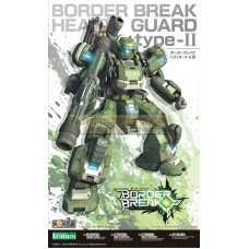 Border Break Heavy Guard Type-II