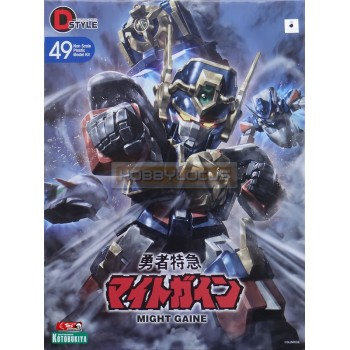 D Style 49 Might Gaine