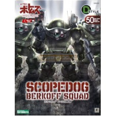 D Style 50 Scopedog Berkoff Squad
