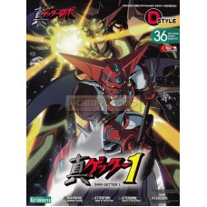 D Style 36 Shin Getter 1
