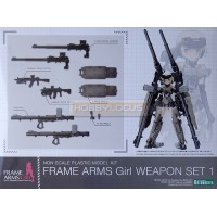 FG007 Frame Arms Girl Weapon Set 1