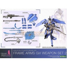 FG013 Frame Arms Girl Weapon Set 2