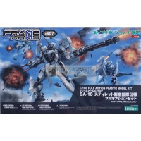 #S07 Limited SA-16 Stylet Interceptor