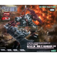 #S09 Limited Type-48 Model 2 Kagutsuchi-Otsu Fencer:RE Rebuild Edition