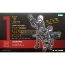 Megami Device Wism Soldier Assault Scout Real Type