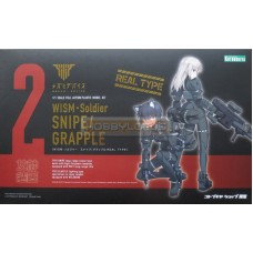 Megami Device Wism Soldier Snipe Grapple Real Type