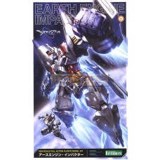 Captain Earth Wiki Earth Engine Impactor
