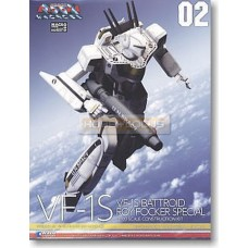 Macross 02 VF-1S Battroid Roy Focker Special