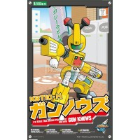 Medabots DS KBT10-M Gun Knows