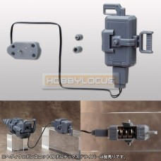 M.S.G. Gimmick Unit MG01 External Generator Scale 1/144