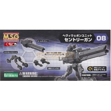 M.S.G. Heavy Weapon Unit 08 Sentry Gun