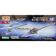 M.S.G. Heavy Weapon Unit 12 Gun Blade Lance