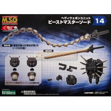 M.S.G. Heavy Weapon Unit 14 Beast Master Sword