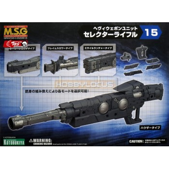 M.S.G. Heavy Weapon Unit 15 Selector Rifle