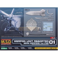 M.S.G. Weapon Unit Assorted 01 Beam Weapons Ver. FME