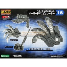 M.S.G. Heavy Weapon Unit 16 Overed Manipulator