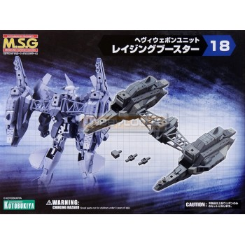 M.S.G. Heavy Weapon Unit 18 Raging Booster