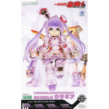 One Shot Bug Killer Lioness DG-001LN USA-Gear