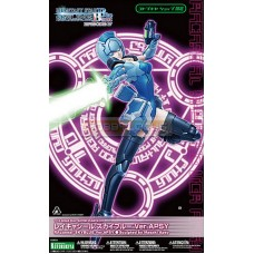 Phantasy Star Online Blue Burst Episode IV RAcaseal Skyblue Ver.APSY