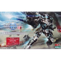 Phantasy Star Online 2 A.I.S Arks Interception Silhouette Gray Ver.