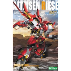 SRG-S 023 PTX-003-SP1 Alteisen Riese