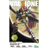 SRG-S 030 Valsione