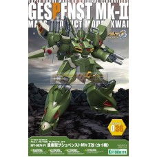 SRG-S 036 RPT-007K-P1 Gespenst Mk-II Mass Product Model Kwai