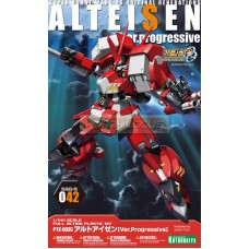 SRG-S 042 PTX-003C Alteisen [Version Progressive]