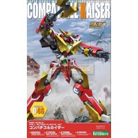 SRG-S 046 Compatible Kaiser