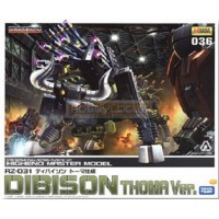 HMM 036 RZ-031 Dibison Thoma Version